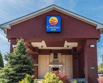 Comfort Inn Belle Vernon - Belle Vernon - Building