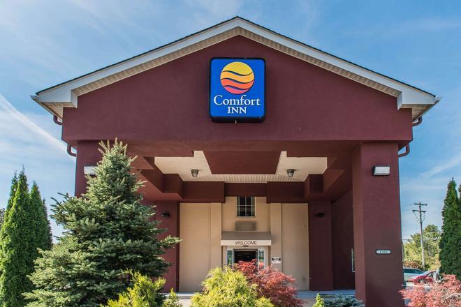Comfort Inn - Belle Vernon - Building