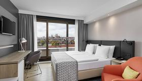 Holiday Inn Munich - City Centre - Munique - Quarto