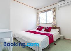 Travel Palace Miyuki - Kawaguchi - Schlafzimmer