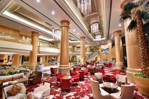 One World Hotel - Petaling Jaya - Bar
