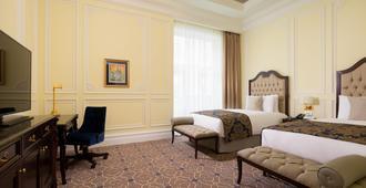 Lotte Hotel St.Petersburg - Sint-Petersburg - Slaapkamer