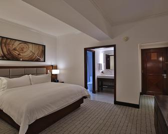 Real Intercontinental Guatemala - Гватемала - Bedroom