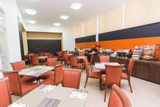 Hausuites - Mexico City - Restaurant