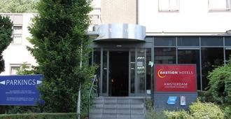 Bastion Hotel Amsterdam Zuidwest - Amsterdam - Gebäude