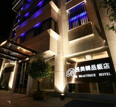 Beauty Hotels Taipei - Beautique Hotel