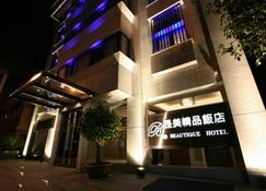 Beauty Hotels Taipei - Beautique Hotel - Taipei - Building