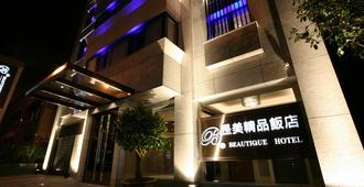 Beauty Hotels Taipei - Beautique Hotel - Taipei - Gebouw