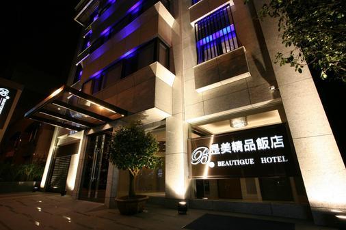 Beauty Hotels Taipei - Beautique Hotel - Taipei - Rakennus