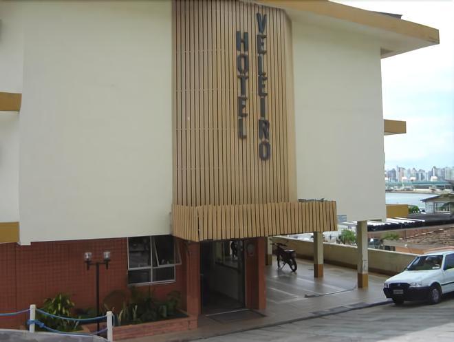 Hotel Veleiro - Florianopolis - Outdoors view
