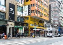 Eco Tree Hotel - Hong Kong - Vista externa