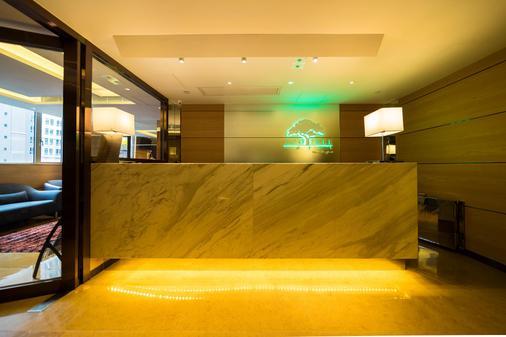 Eco Tree Hotel - Hong Kong - Receção
