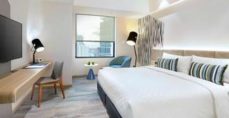 Hotel Cham Cham-Taipei - Taipei (Đài Bắc) - Phòng ngủ