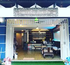 Baan Andaman Hotel