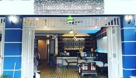 Baan Andaman Hotel - Krabi - Edificio