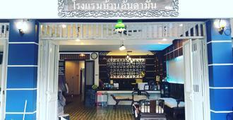 Baan Andaman Bed & Breakfast Hotel - Krabi