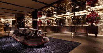 Palais de Chine Hotel - Taipei - Bar