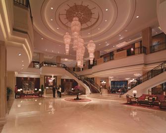 Shangri-La Manzhouli - Манжоулі - Lobby