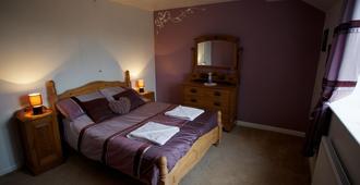 Penrhosmawr - Machynlleth - Bedroom