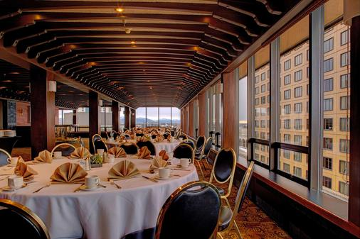 Hotel Captain Cook - Anchorage - Banquet hall