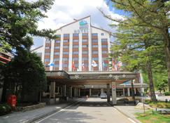 Yongpyong Resort Dragon Valley Hotel - Daegwallyeong-myeon - Edificio