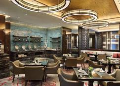 Wanda Realm Bozhou - בוג'ואו - מסעדה