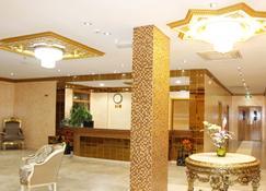 Riyam Hotel Muscat - Matrah - Reception