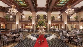 The Peabody Memphis - Memphis - Restaurante