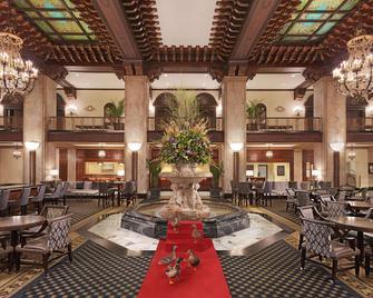 皮博迪孟菲斯酒店 - 曼菲斯 - 孟菲斯(田納西州) - 餐廳