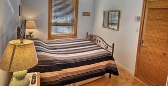 Le Sieur de Joliette - Montreal - Bedroom