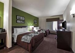 森特拉爾/44 號州際公路斯利普套房酒店 - 土爾沙 - 圖爾薩 - 臥室