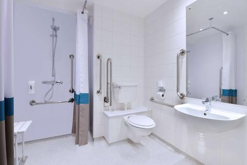 Travelodge London Central Kings Cross - London - Bathroom