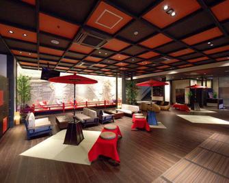 Livemax Resort Aki-Miyajima - Hatsukaichi - Lounge