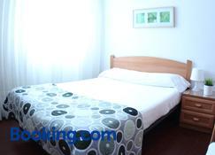 Zubia Urban Rooms - Bilbao - Bedroom