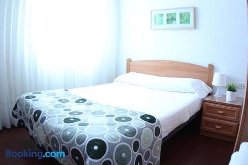 Zubia Urban Rooms - Bilbao - Habitación