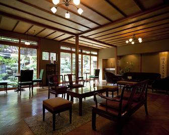 西村本館 - 豐岡 - 豐岡 - 酒吧