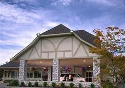 Hospitality Inn - Port Alberni - Building