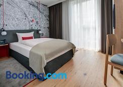Intercityhotel Duisburg - Duisburg - Phòng ngủ