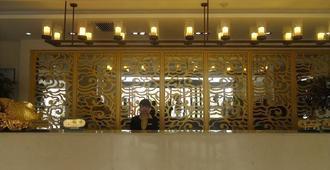Shunjing Business Hotel - Xi'an
