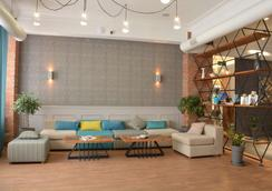 Best Western Tbilisi Art Hotel - Tbilisi - Lounge