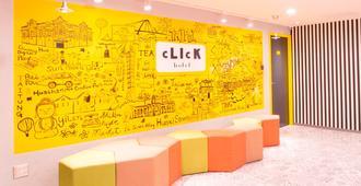 Click Hotel - Ximending Branch - Taipei