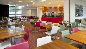 Holiday Inn Express London - City - London - Restaurant