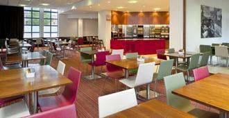 Holiday Inn Express London - City - לונדון - מסעדה