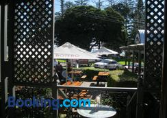 Heritage Guesthouse - South West Rocks - Restaurant