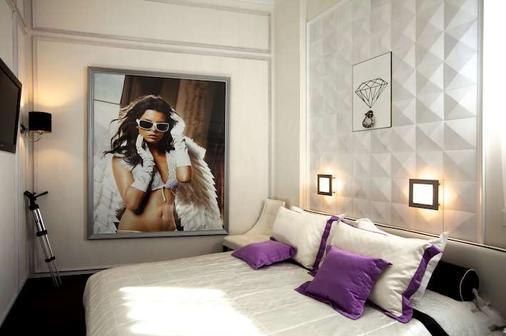 Mirax Boutique Hotel - Kharkiv - Bedroom