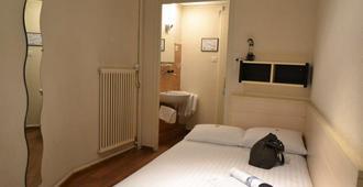 Hotel St Gervais Geneva - Γενεύη - Κρεβατοκάμαρα