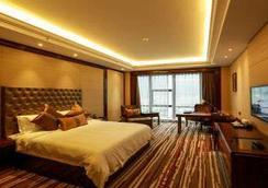 Wyndham Grand Plaza Royale Chenzhou - Chenzhou - Habitación