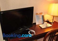 Hotel Select Inn Hamamatsu Ekimae - Hamamatsu - Khu vực làm việc