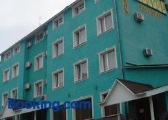 Izumrud - Uzhhorod - Building