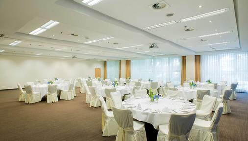 NH Dresden Neustadt - Δρέσδη - Αίθουσα συνεδριάσεων